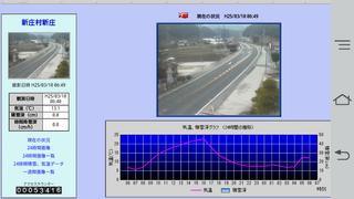 Screenshot_2013-03-10-07-06-57.png